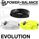 Power balance bracelet Japanese regular article EVOLUTION evolution Power Balance 2014 line latest edition silicon wristband