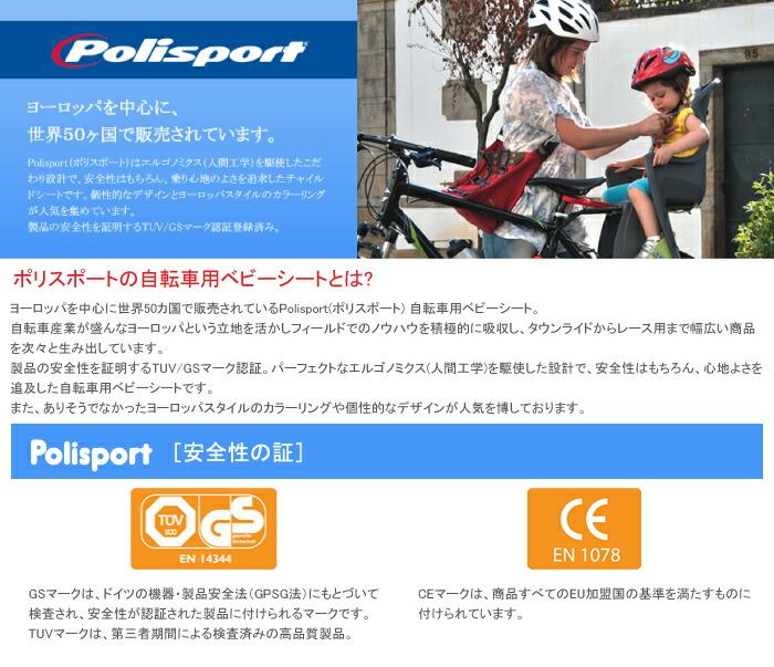 ... 自転車 bicycle 自転車