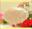 벚꽃에 딸기에 그 이상! 맛 가득 ☆ 봄 젤라토 수량 한정 특별 판매!