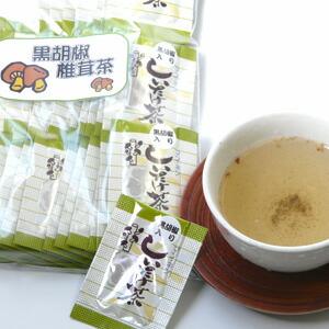 お徳用 黒胡椒しいたけ茶(50袋入り)