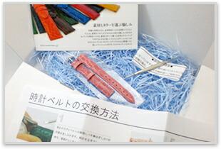 【IMAGE 7】到着商品イメージ