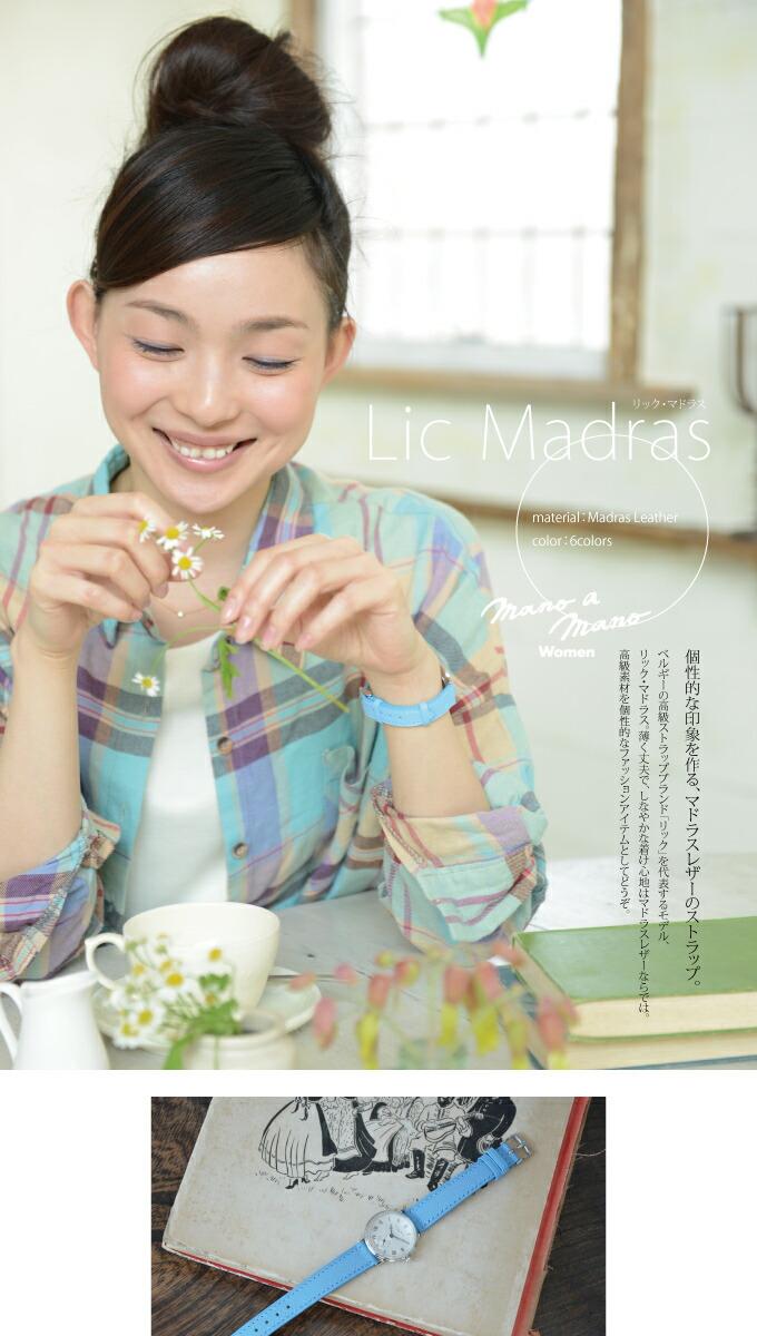 LIC MADRAS