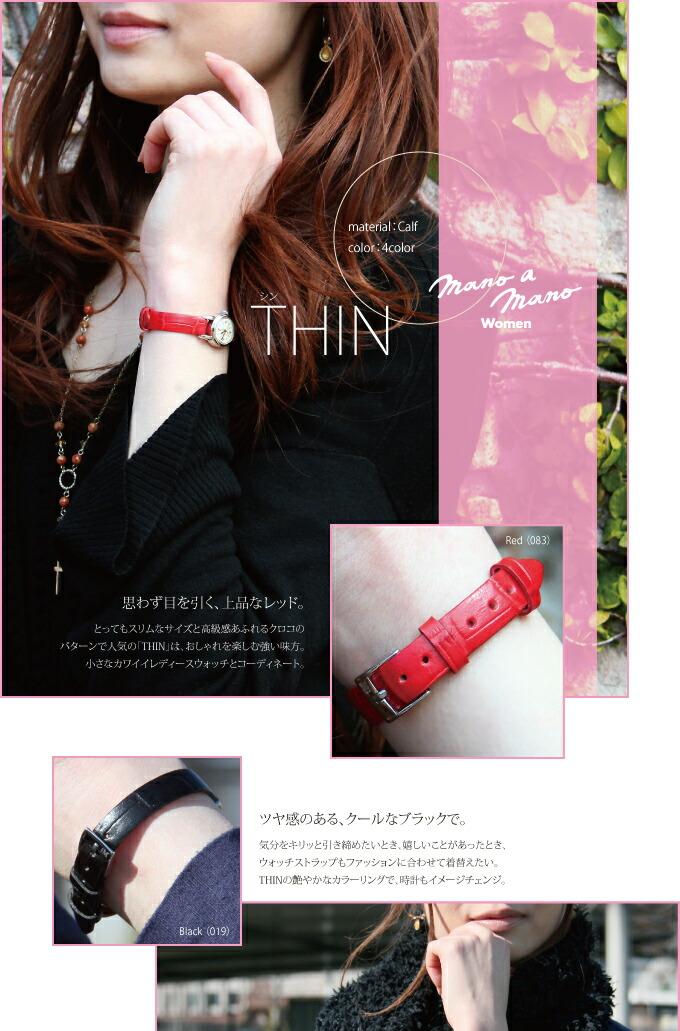 thin(����)