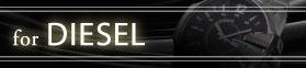 DIESEL(ディーゼル)専用時計ベルトシリーズ