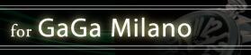 GaGa Milano(ガガミラノ)専用時計ベルトシリーズ