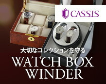 WATCH BOX WINDER(�E�H�b�`�{�b�N�X�@���C���_�[) �r���v�p�̃R���N�V�����P�[�X