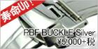 PBF BUCKLE Silver D�Хå���