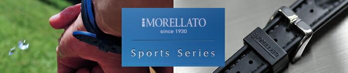 汗や水に強いモレラートスポーツカテゴリーページ