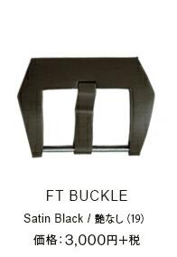 FT BUCKLE