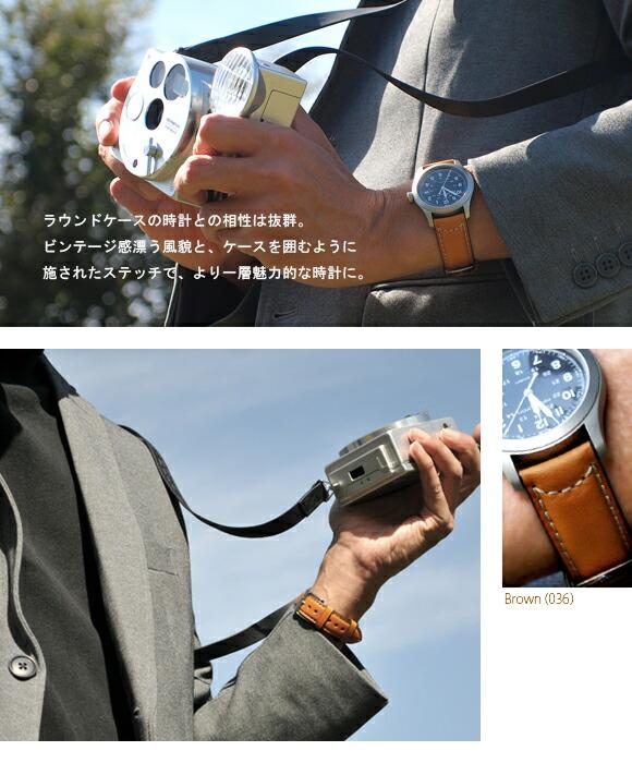 ビンテージ感漂う革の質感と、ケースを囲むように施されたステッチが魅力的な時計ベルトです。