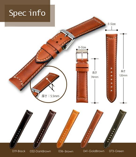 落着いた印象の深みあるカラー展開の時計ベルトです。