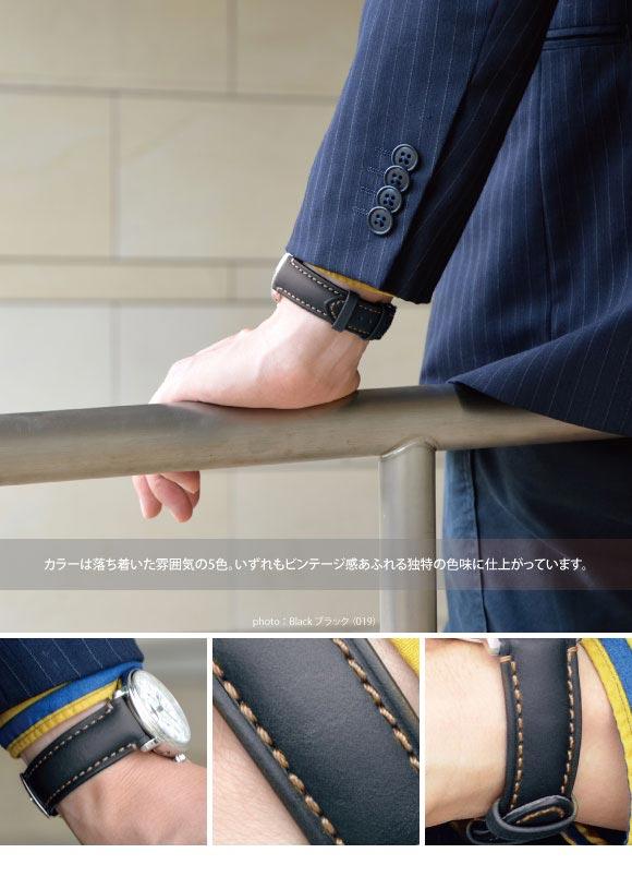 ビンテージな質感と柔らかな肌触りに拘った時計ベルト