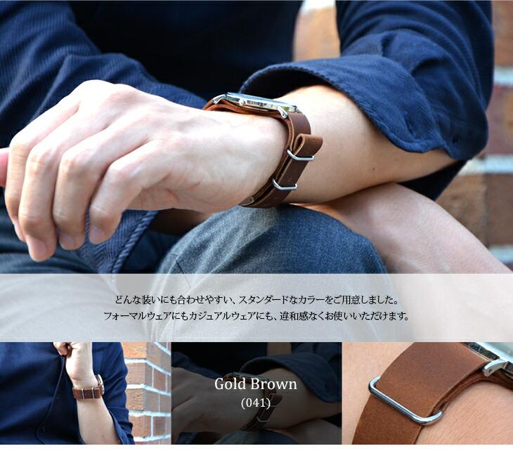 カジュアルなおしゃれを楽しめる人気の時計ベルト