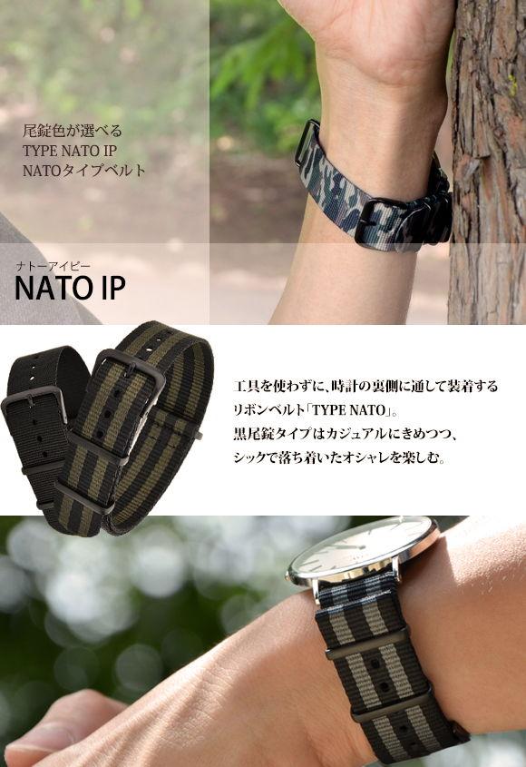 カシス製腕時計リボンベルトタイプナトー黒尾錠タイプ