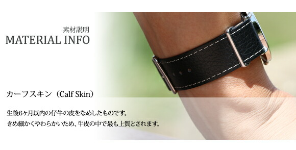 Nato Leather
