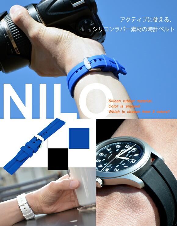NILO (ニロ)