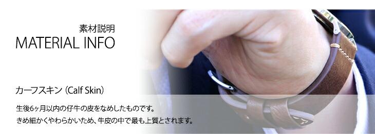 カシス製時計ベルトウブドイメージ05