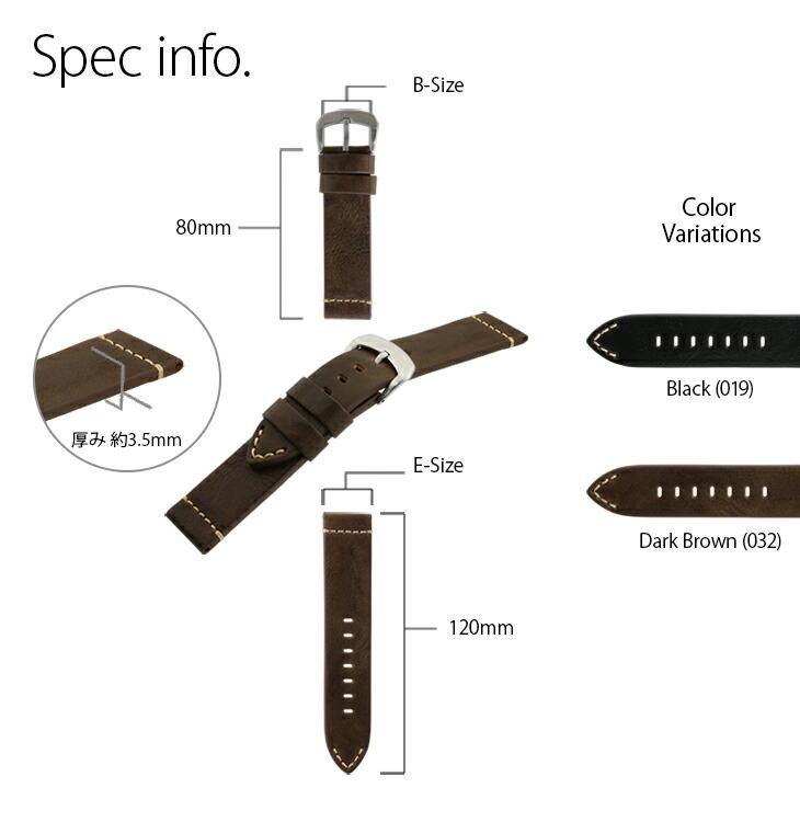 カシス製時計ベルトウブドイメージ06