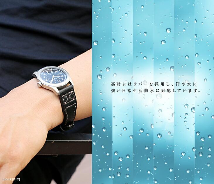 カーフならではの雰囲気を持たせつつスポーツを楽しむ時計ベルト