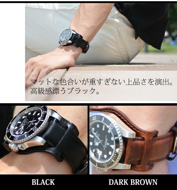 重厚な存在感で主張する、腕元が主役の時計ベルト