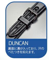 ラバー交換用時計ベルトDUNCAN (ダンカン)