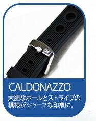 ナイロン交換用時計ベルトCALDONAZZO (カルドナッツォ)