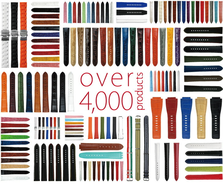 時計ベルト専門店ならではの品揃え。4,000点を超える品揃えでお待ちしております。