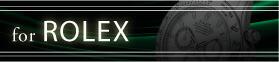ROLEX(ロレックス)専用時計ベルトシリーズ