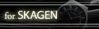 SKAGEN スカーゲン
