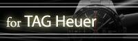 TAG Heuer タグホイヤー