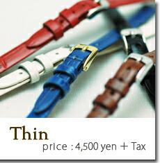 THIN (�V��)