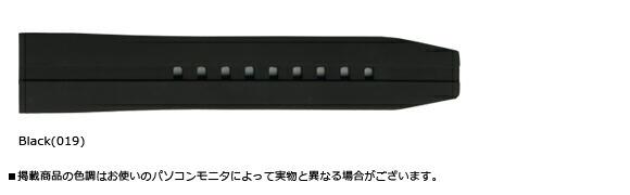 NILO(ニロ)