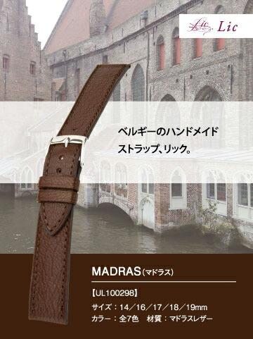 クロコダイル時計バンド AMADEUS (アマデウス)