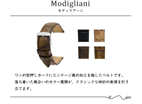 モディリアーニ