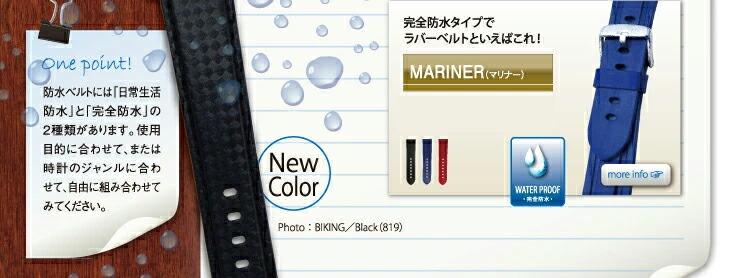 MARINER/�ޥ�ʡ�