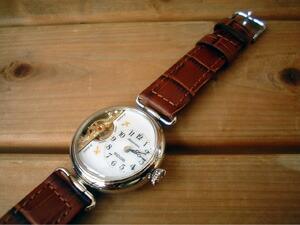 時計ベルトをモレラートのボテロに交換したepos