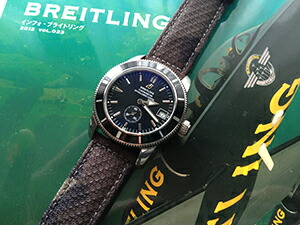 時計ベルトをモレラートのクリケットカモフラージュに交換したブライトリング スーパーオーシャンヘリテージ38mm