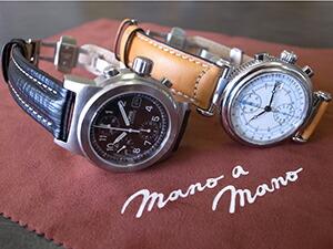 時計ベルトをモレラートのティポブライトリングクオイオに交換したORIS BC-3 クロノグラフ