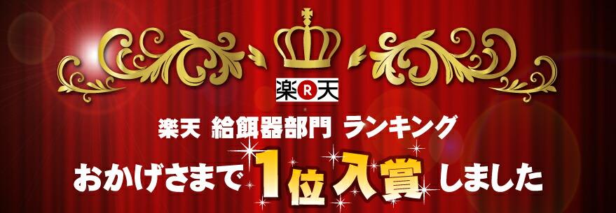 lusmo_banner3.jpg