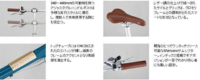 自転車の 自転車 小径車 折り畳み : ... 車 【折り畳み自転車