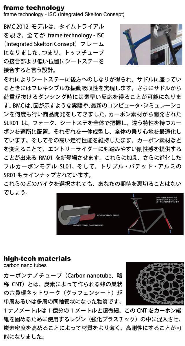 BMC (ビーエムシー) 2017モデル teammachine  ALR01 105 5800 Blaze ブレイズ サイズ51 完成車 【自転車】