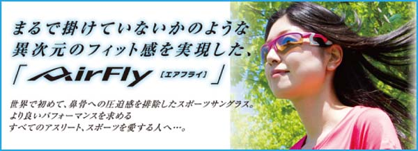 201605airfly