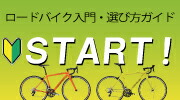 START �?�ɥХ������� �������