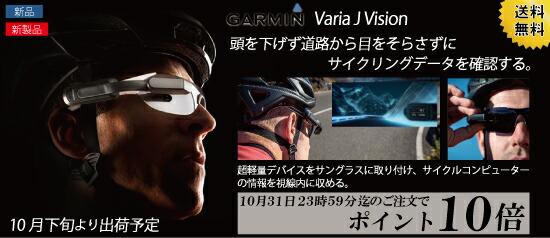 varia_j