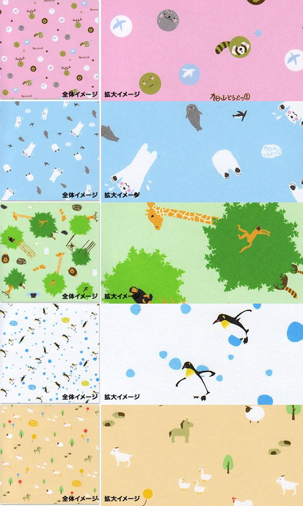 いろがみ 折纸折纸旭山动物园环绕用品和纪念品纪念品和鬓角   北极熊