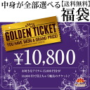 Contents all election eat 10,500 yen bags tickets ★ sandals, Maxi dresses, bags and accessories which also ♪ is your favorite item KRW 15,000! * other bags and pants legs are exempt | other clothing and bags |