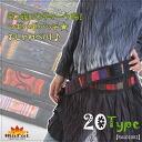 Hmong antique cloth! Patching patch ★ stylish belt! @D0303 [Asian fashion ethnic fashion Asian goods belt code multicode Hmong] fs3gm