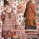 Lame Kira from the ethnic print ★ India gift! Tunic blouse! M @E0405 fs3gm