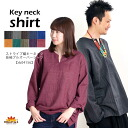Malay original! Stripe woven-cotton ★ キーネックプル over! @D0401
