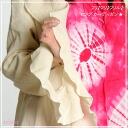 ♪ long cardigan ☆ M@E0506 fs3gm of the free ♪-free ♪ frill